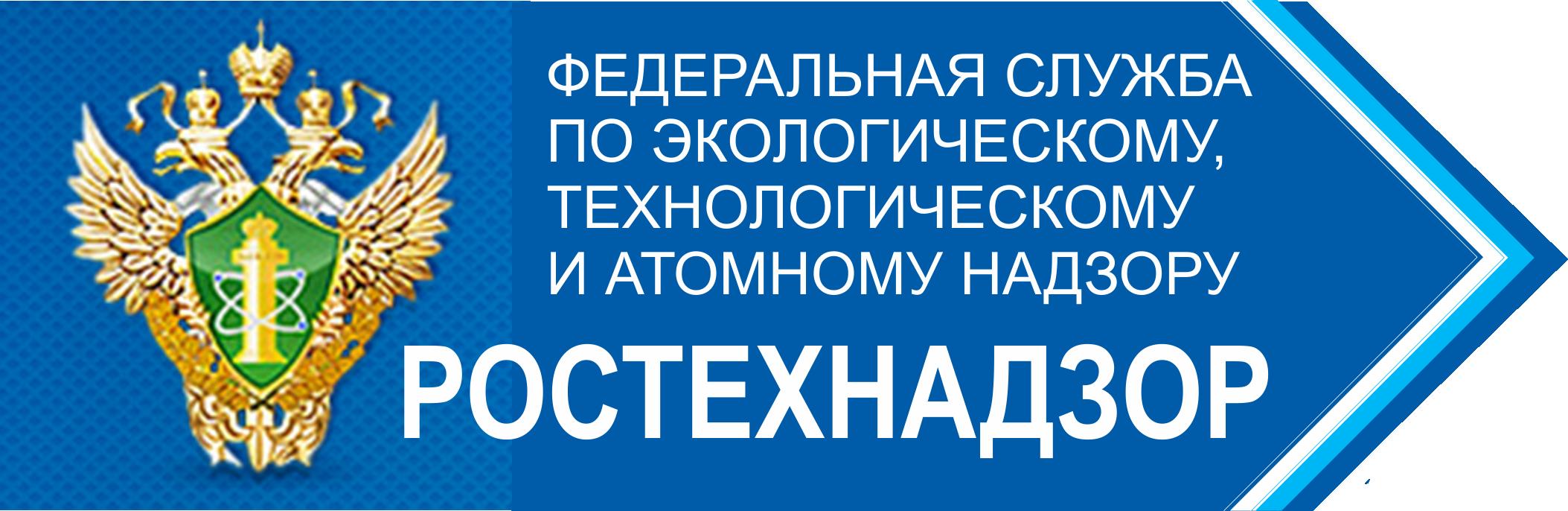 Ростехнадзор разъясняет: порядок проверки знаний по электробезопасности в случае истечения 3-х лет