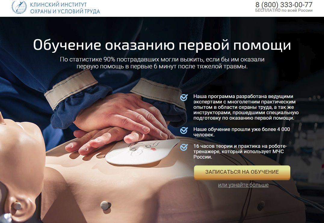 инструкция по охране труда медсестры в стоматологии