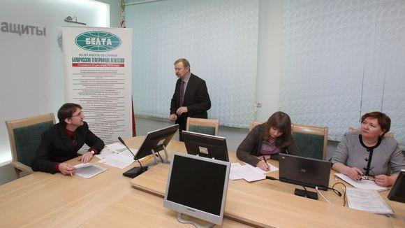 охрана общее инструкция беларуси в труда образование среднее 58