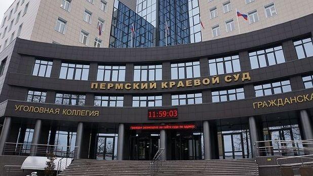 Мониторинг производственного травматизма в Российской Федерации