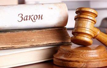 Заявление о включении требований кредиторов в реестр кредиторов