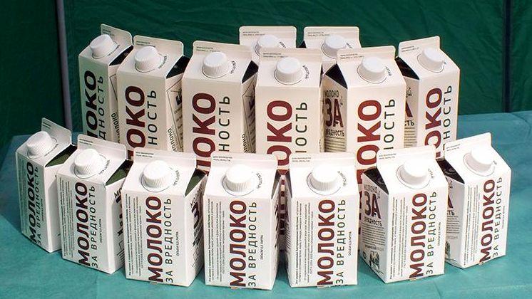 Молоко за вредность медработникам кому положено
