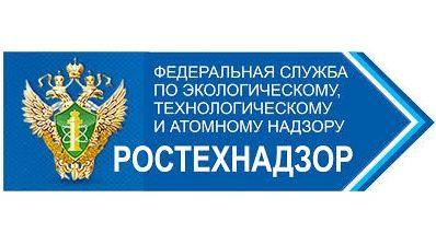 В NormaCS опубликован приказ Минстроя РФ от 28.11.2018, № 763/пр.